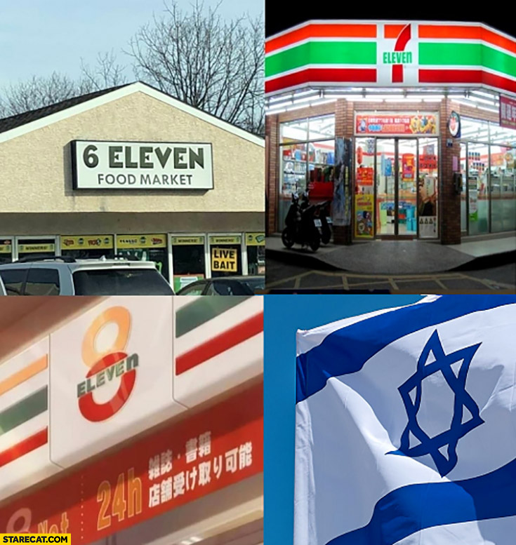 6 eleven, 7 eleven, 8 eleven, 9 eleven Israeli flag Jews Jewish