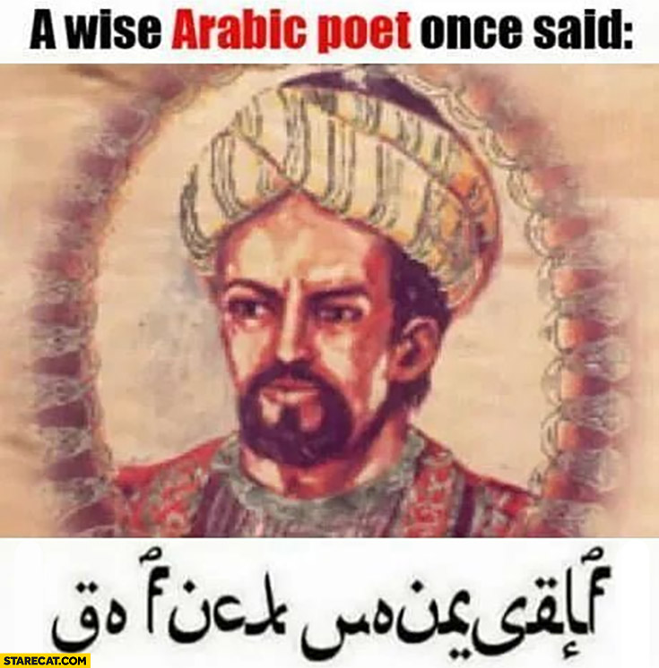 A wise Arabic poet once said go fck yourself