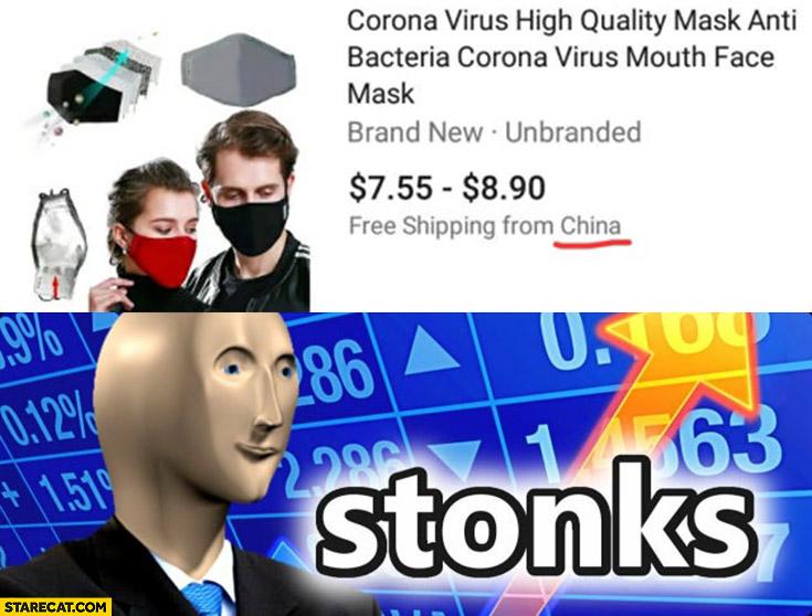 Corona virus mask anti-bacteria shipped from China stocks go up stonks meme