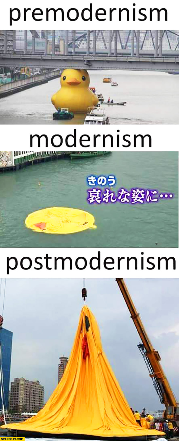 Giant yellow rubber duckie: premodernism, modernism, postmodernism