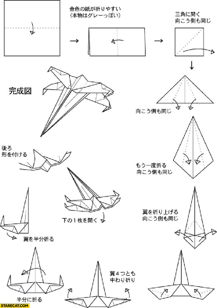 Origami: how to make build paper X-wing Star Wars