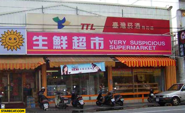 Very suspicious supermarket name sign