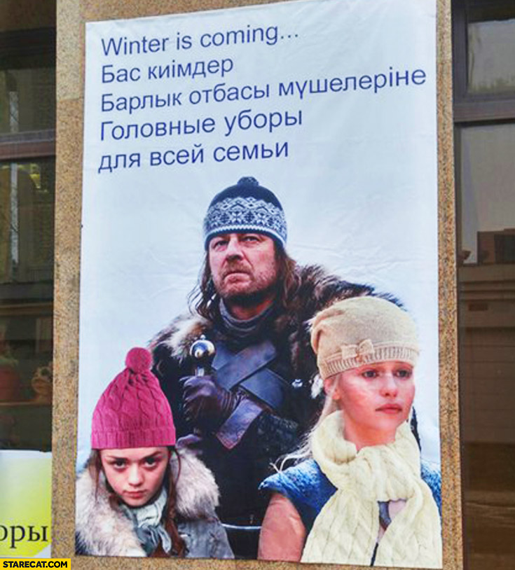 Winter is coming Russia beanies AD with Game of Throne characters