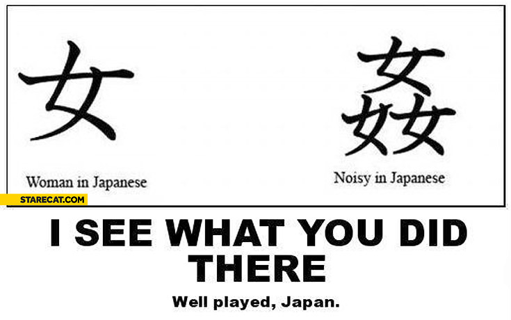 Woman in japanese noisy in japanese I see what you did there